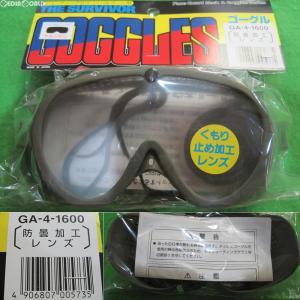 『新品』『O倉庫』{MIL}サンセイ GA-4 ゴーグル 曇り止め加工レンズ(20080711)|media-world