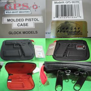『新品即納』{MIL}G.P.S. Custom Molded Pistol Case(カスタム モールド ピストル ケース) GLOCK(GPS-907PC)(20160803)|media-world
