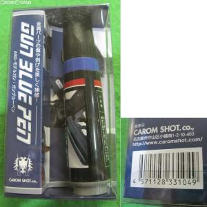 『新品即納』{MIL}CAROM SHOT(キャロムショット) GUN BLUE PEN(ガンブルーペン)(20120602) media-world