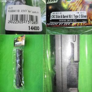 『新品即納』{MIL}5KU グロック17用 スライド&バレルキット タイプ3 ブラック(KW-KU-GB-411B)(20120614) media-world