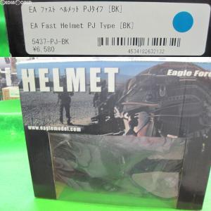 『新品即納』{MIL}イーグル模型(イーグルフォース) EA ファスト ヘルメット PJタイプ BK(5437-PJ-BK)(20120531)|media-world
