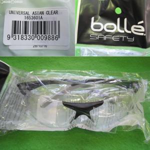 『新品即納』{MIL}bolle SAFETY(ボレーセーフティ) ユニバーサル クリアレンズ(1653601A)(20150831) media-world