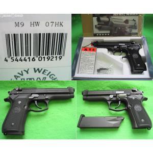 『新品即納』{MIL}KSC ガスブローバック U.S.9mm M9(07)ブラックHW (18歳以上専用)(20100430) media-world