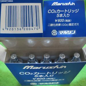 『新品即納』{MIL}マルシン工業 CO2カートリッジ 12g缶 5本セット(20130606)|media-world