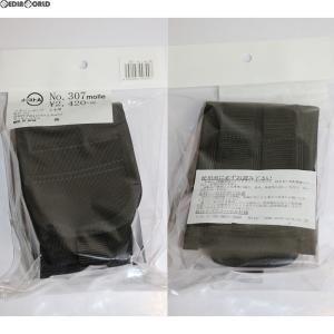 『新品即納』{MIL}イーストA モールシステム ナイロン製マガジンポーチ 2本用 BK ブラック(307-BK)(20171113)|media-world