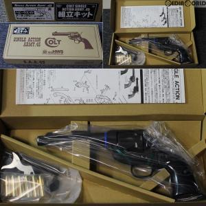 『新品即納』{MIL}ハートフォード(HWS) 発火モデルガン 組立キット SAA.45 ピースメーカー アーティラリー(フロンティア) 5.5インチ HW(ヘビーウェイト)|media-world