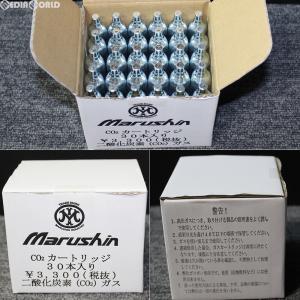 『新品即納』{MIL}マルシン工業 Co2カートリッジ 12g缶 30本セット(20161130) media-world