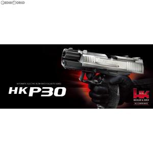 『新品』『O倉庫』{MIL}東京マルイ 電動ブローバック フルオート HK P30 (10歳以上専用)(20131231)|media-world