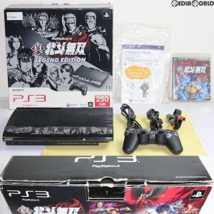 『中古即納』{訳あり}{本体}{PS3}PlayStation3 プレイステーション3 真・北斗無双 LEGEND EDITION HDD250GB(CEJH-10024)(20121220)|media-world