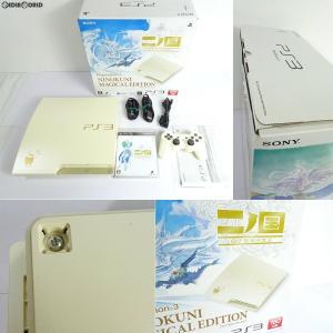 『中古即納』{訳あり}{本体}{PS3}プレイステーション3 PlayStation3 NINOKUNI MAGICAL EDITION(二ノ国マジカルエディション)(CEJH-10019)(20111117)|media-world