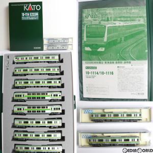 『中古即納』{訳あり}{RWM}10-1114/10-1115 E233系3000番台 東海道線 後期形 8両基本セット+2両増結セット Nゲージ 鉄道模型 KATO(カトー)(20120831)|media-world