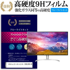 LGエレクトロニクス 32UL950-W [31.5インチ(3840x2160)] 機種で使える 【...