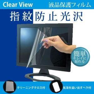 BenQ G900 指紋防止 クリア光沢 液晶保護フィルム