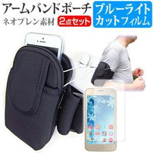 ASUS ROG Phone [6インチ(2160x1080)] 機種で使える【スポーツ アームポー...