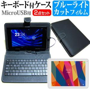 KEIAN KWP10R [10インチ(1280x800)]機種で使える【microUSBキーボード...