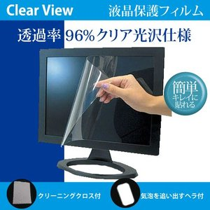 PowerBook G4 1000/15.2 M8980J/A クリア光沢液晶保護フィルム mediacover