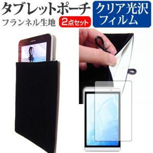 CHUWI SurBook Mini(10.8インチ]機種で使える クリア光沢 指紋防止 液晶保護フ...