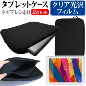 KEIAN KWP10R [10インチ(1280x800)]機種で使える【ネオプレン タブレットケー...