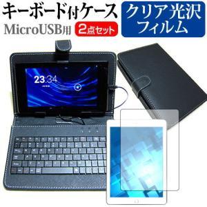 CHUWI Hi9 Air [10.1インチ(2560x1600)]機種で使える【microUSBキ...