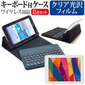 KEIAN KWP10R [10インチ(1280x800)]機種で使える【Bluetoothワイヤレ...