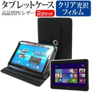 360度回転スタンドレザーケース 黒と液晶保護フィルム(指紋防止・クリア光沢)セット ASUS TransBook T100TA T100TA-DK002Pで使える 縦横どちらにも固定可能