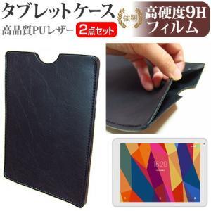 KEIAN KWP10R [10インチ(1280x800)]機種で使える【タブレットレザーケース と...