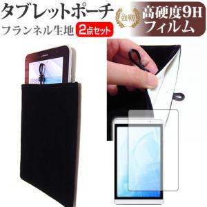 CHUWI Hi10 Pro(10.1インチ]機種で使える 強化ガラス同等 高硬度9H 指紋防止 液...