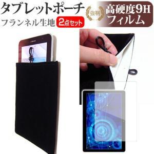 CHUWI SurBook Mini(10.8インチ]機種で使える 強化ガラス同等 高硬度9H 指紋...