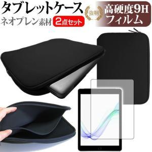 CHUWI Hi9 Pro [8.4インチ(2560x1600)]機種で使える【ネオプレン タブレッ...
