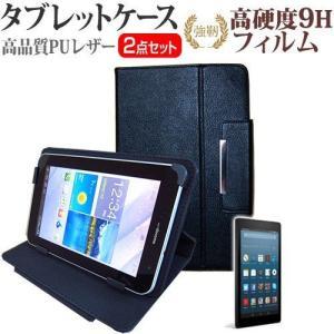 Amazon Fire HD 8 [8インチ(1280x800)]機種で使える【スタンド機能付 タブ...