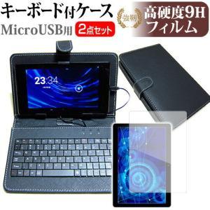 CHUWI Hi10 Pro(10.1インチ]機種で使える MicroUSB接続専用キーボード付ケー...
