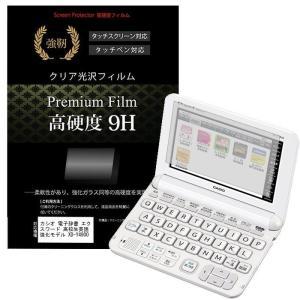 カシオ 電子辞書 エクスワード 高校生英語強化モデル XD-...