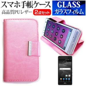 富士通 arrows M04 スマホ 手帳型 レザーケース と 強化ガラスフィルム スライド式