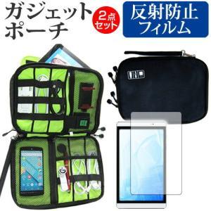 CHUWI Hi9 Air [10.1インチ(2560x1600)]機種で使える【タブレット アクセ...