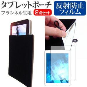 CHUWI Hi10 Pro(10.1インチ]機種で使える 反射防止 ノングレア 液晶保護フィルム ...