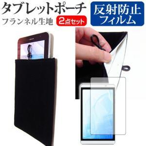 CHUWI SurBook Mini(10.8インチ]機種で使える 反射防止 ノングレア 液晶保護フ...