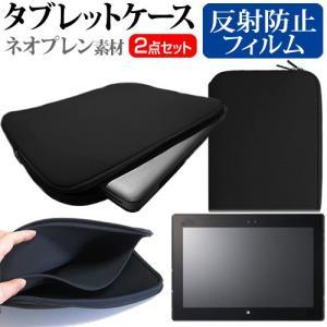 富士通 STYLISTIC Q550/C FMVNQ4KF_A518 タブレットケース と 反射防止...