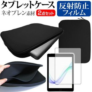 CHUWI Hi9 Air [10.1インチ(2560x1600)]機種で使える【ネオプレン タブレ...