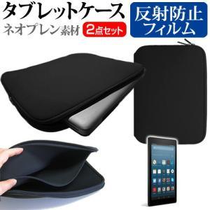 Amazon Fire HD 8 [8インチ(1280x800)]機種で使える【ネオプレン タブレッ...