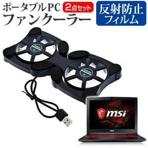 純正 交換バッテリー PC ノート ノートパソコン 電池 Gp72 7rdx-488xru leopard 10.86V 41.40Wh or 51Wh msi