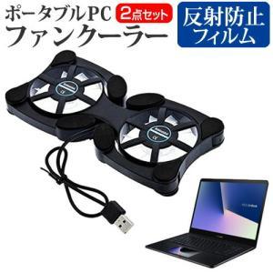 ASUS ZenBook Pro 15 UX580GD [15.6インチ(3840x2160)]機種...