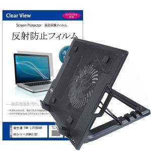 富士通 FMV LIFEBOOK AHシリーズ WA2/B2 [15.6インチ(1920x1080)...