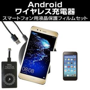 サムスン Galaxy Feel SC-04J 置くだけ充電 ワイヤレス 充電器 と レシーバー セット Qi(チー) 無線|mediacover