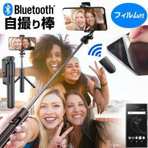 ソニーモバイルコミュニケーションズ Xperia XZ1 S...