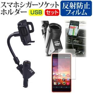 ASUS ROG Phone [6インチ(2160x1080)] 機種で使える【シガーソケット 充電...