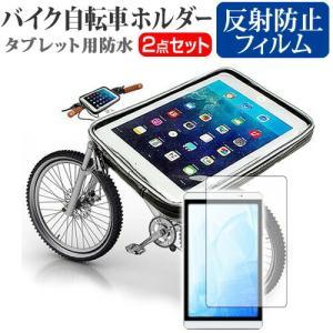 Lenovo TAB 7 Essential(7インチ]機種で使える タブレット用 バイク 自転車 ホルダー マウントホルダー ケース 全天候型 防滴 簡易防水 防塵 耐衝撃|mediacover