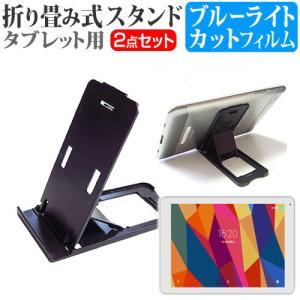 KEIAN KWP10R [10インチ(1280x800)]機種で使える【折り畳み式スタンド 黒 と...