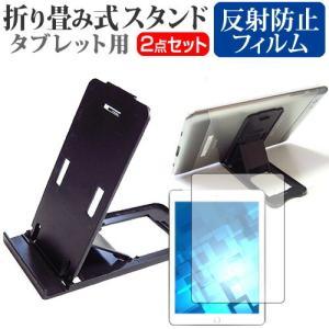 CHUWI SurBook Mini(10.8インチ]機種で使える 折り畳み タブレットスタンド(黒...