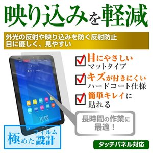 Huawei MediaPad T2 7.0 Pro LTEモデル タブレット 防水ケース と 反射防止 液晶保護フィルムセット 防水保護等級IPX8に準拠|mediacover|05