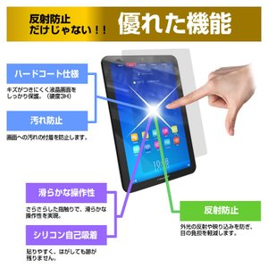Huawei MediaPad T2 7.0 Pro LTEモデル タブレット 防水ケース と 反射防止 液晶保護フィルムセット 防水保護等級IPX8に準拠|mediacover|06